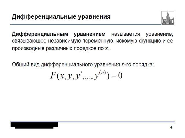 Альсеитов А. Карин Н.
