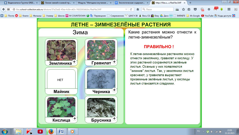 hello_html_2c240eb.png