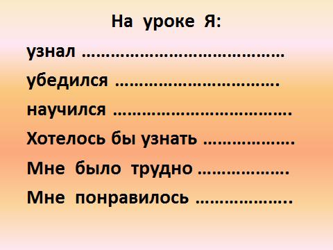 hello_html_64a4666e.png