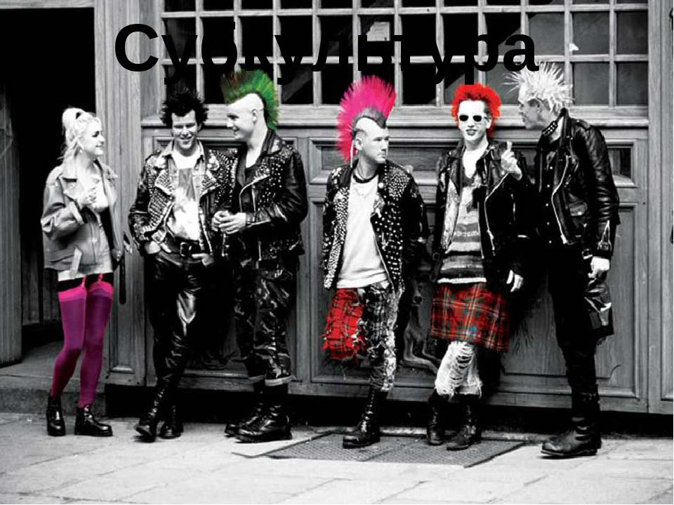 the punk subculture Punk - subculture punk fashion is the clothing, hairstyles, cosmetics, jewellery, and body modifications of the punk subculture  12 apr 1977, london, england, uk — vivienne westwood (in plaid) leans against a telephone box with other punk girls on a london street.