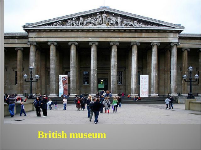 3. Британский музей British museum