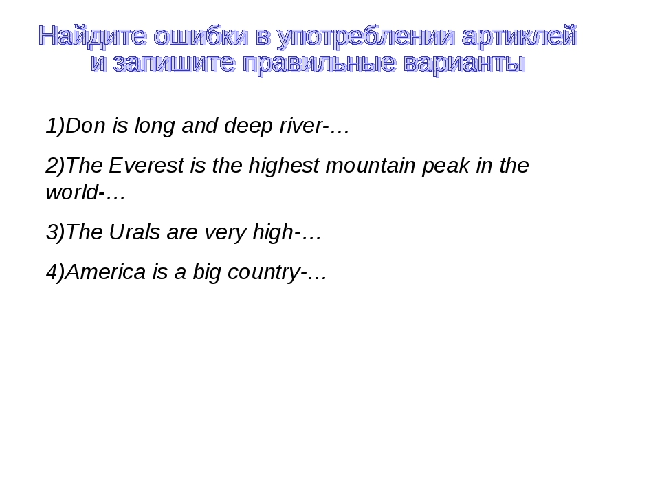 1)Don is long and deep river-… 2)The Everest is the highest mountain peak in...