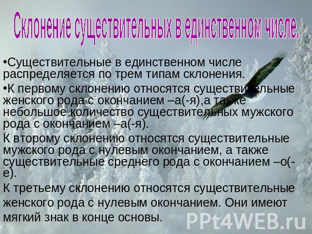 hello_html_m296434d7.jpg