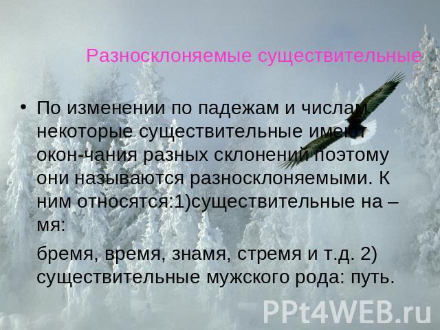 hello_html_m3888afc8.jpg