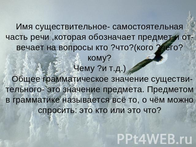hello_html_m7e0bda75.jpg