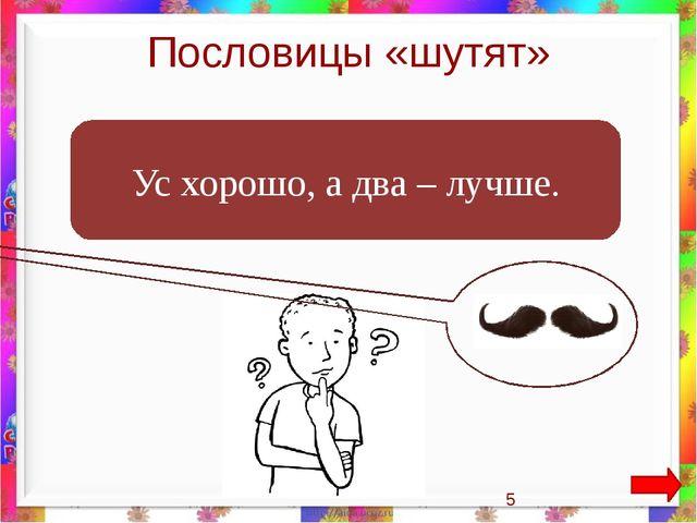 Кроссворд «ШКОЛЬНЫЙ» Отгадай кроссворд, используя текст и рисунки – подсказк...