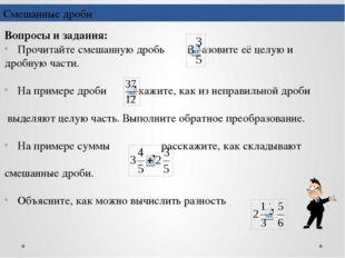 https://yandex.ru/images/search?text=%D0%B4%D0%B5%D0%B2%D0%BE%D1%87%D0%BA%D0%
