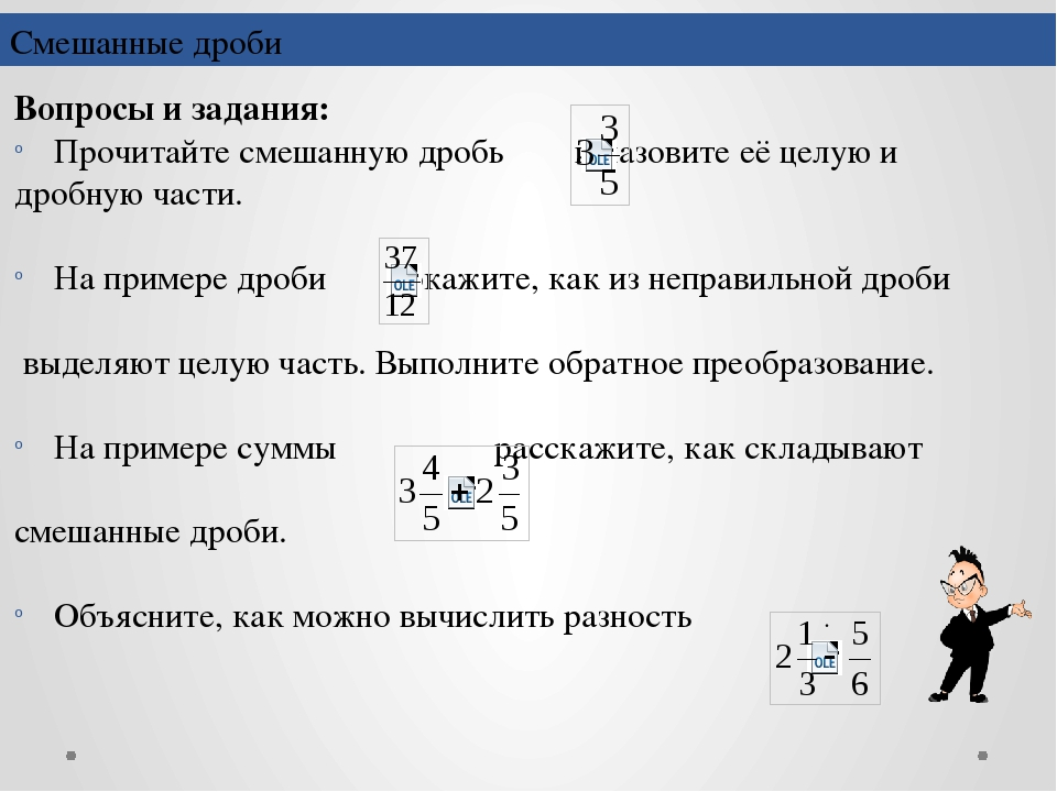 https://yandex.ru/images/search?text=%D0%B4%D0%B5%D0%B2%D0%BE%D1%87%D0%BA%D0%...