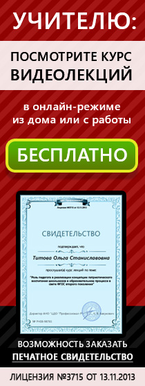 hello_html_m3fdc08d9.jpg