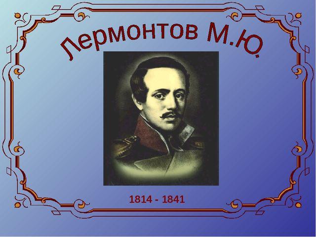 1814 - 1841