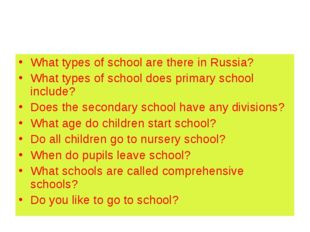 What types of school are there in Russia? What types of school does primary s