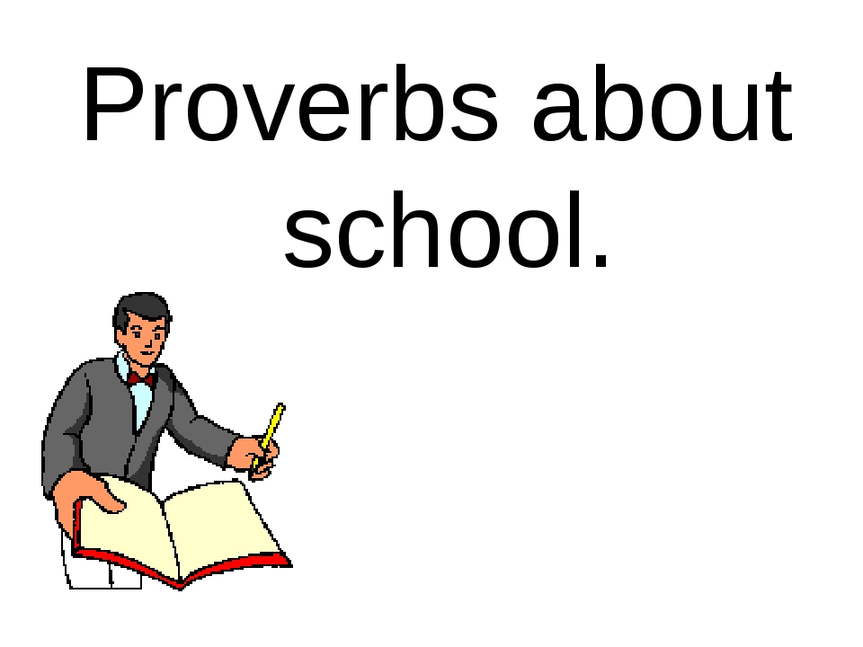 Proverbs about school.