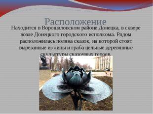 Расположение Находится в Ворошиловском районе Донецка, в сквере возле Донецко