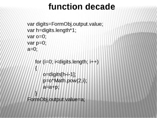function decade var digits=FormObj.output.value; var h=digits.length*1; var o...