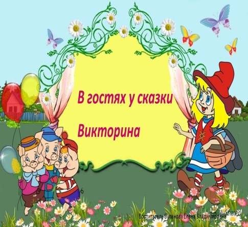 hello_html_m3a1b13d7.jpg