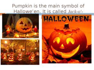 Pumpkin is the main symbol of Hallowe'en. It is called Jack-o'-lantern.