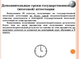 Справка об изменениях КИМ основного государственного экзамена (ОГЭ) в 2017 го