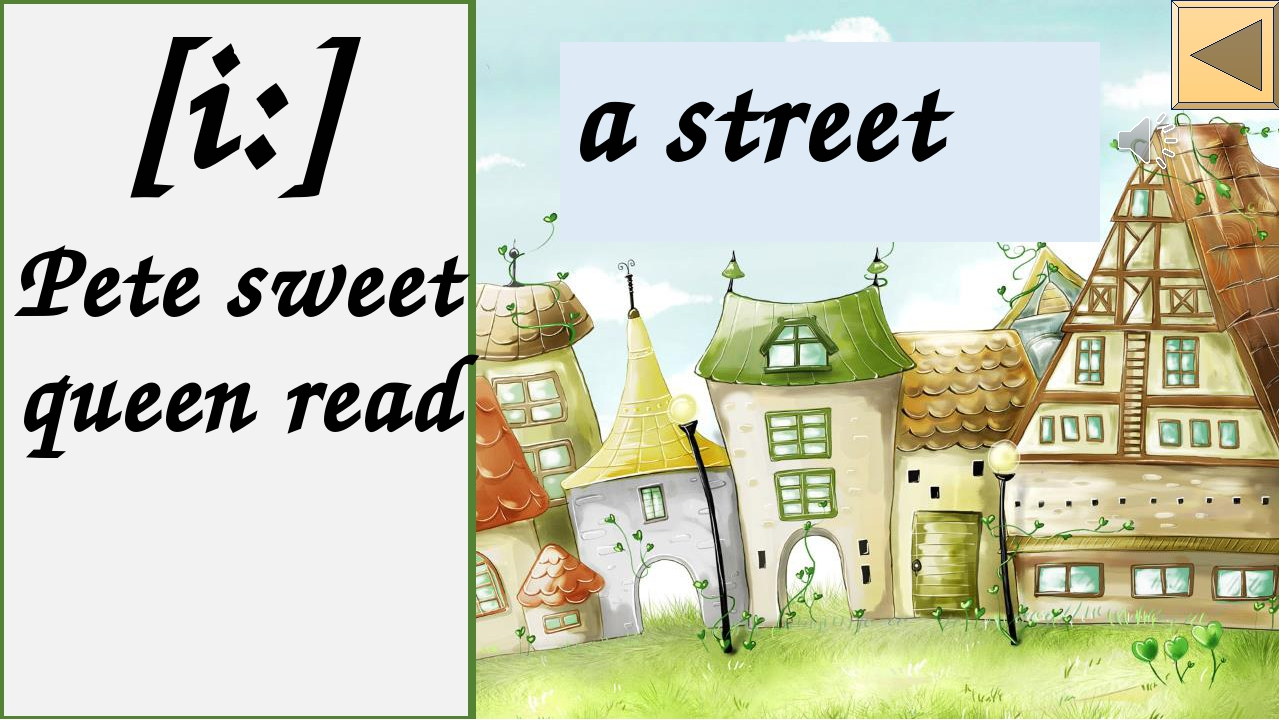 [i:] Pete sweet queen read a street