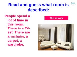 Read and guess what room is described: People spend a lot of time in this roo
