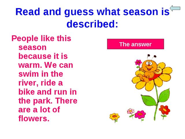 Read and guess what season is described: People like this season because it i...