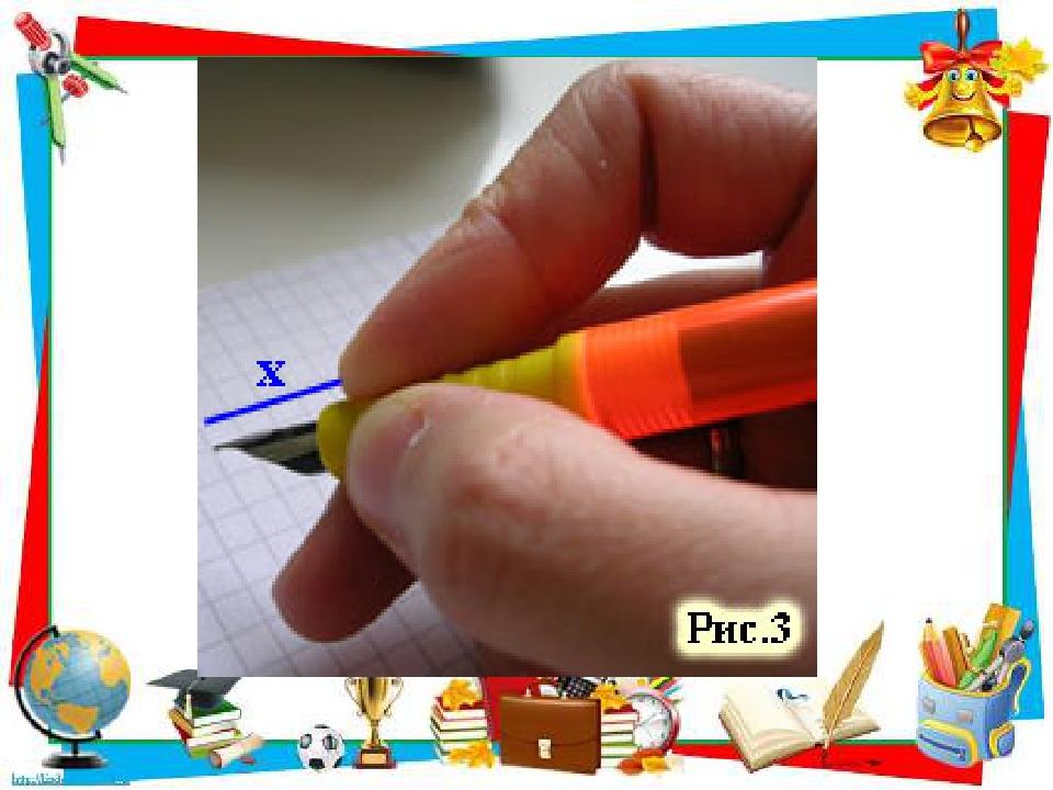 построена водозаборная как правильно писать ножку или ручку сами занимаются