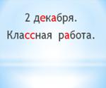 hello_html_65afcba6.png