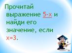 hello_html_m673cae2f.png
