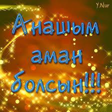 hello_html_m1165739c.jpg