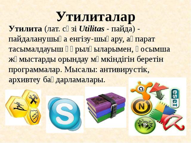 Утилиталар Утилита (лат. сөзі Utilitas - пайда) - пайдаланушыға енгізу-шығару...