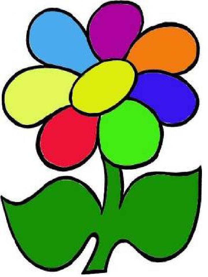 Анимация цветик-семицветик картинка для детей