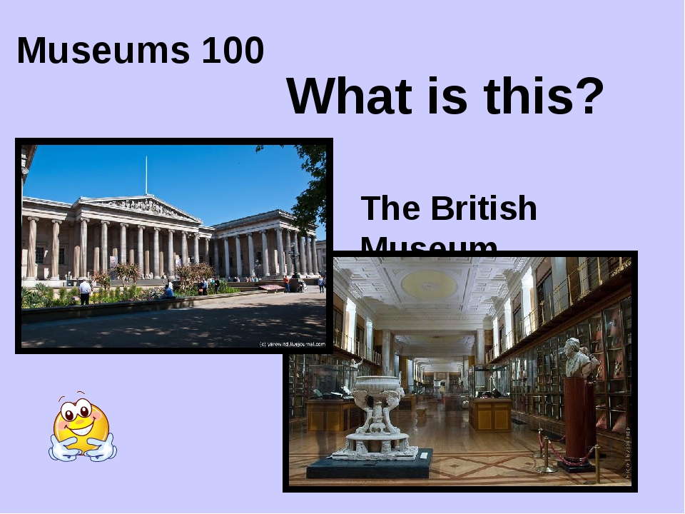 Museums 100 The British Museum What is this?