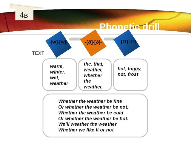 Phonetic drill TEXT -[w]-[w]- -[ð]-[ð]- -[O]-[O]- warm, winter, wet, weather...