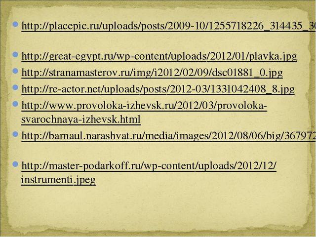 http://placepic.ru/uploads/posts/2009-10/1255718226_314435_305583.jpg http://...