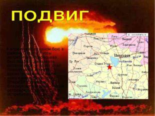 4 апреля в воздушном бою в районе Старой Руссы истребитель Маресьева был под