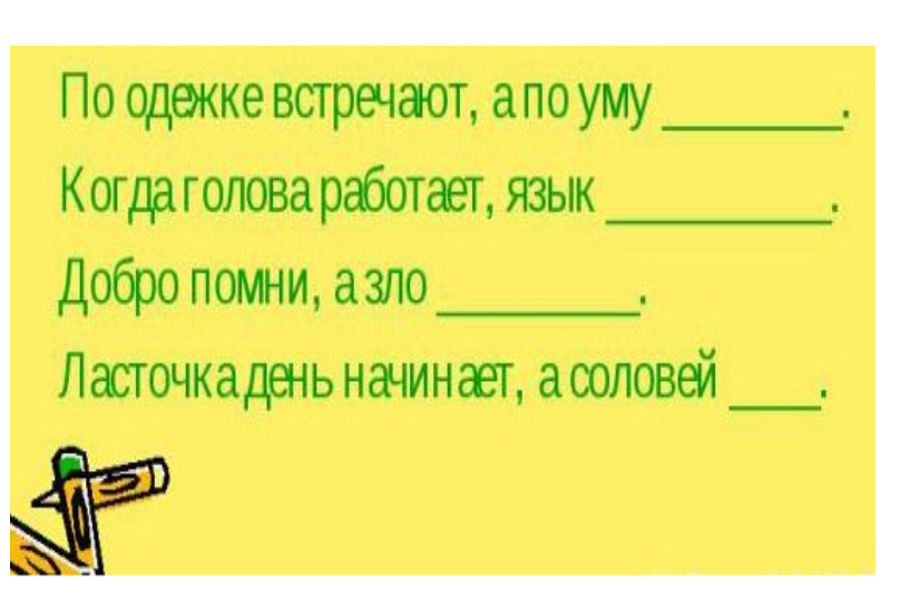 hello_html_16f2047e.png
