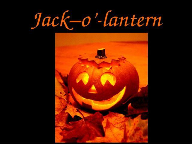 Jack–o'-lantern