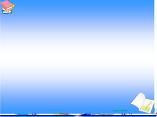 Ыбырай Алтынсариннің шығармашылығы Өлеңдері «Бұл кім?», «Әй, достарым!», «Әй,