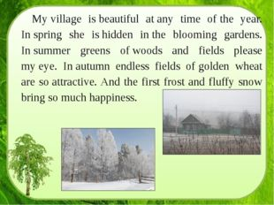 My village is beautiful at any time of the year. In spring she is hidden in t