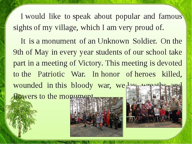 I would like to speak about popular and famous sights of my village, which I ...