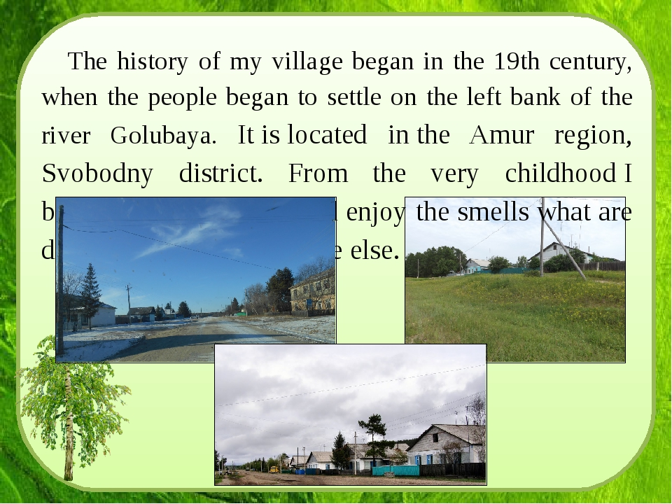 The history of my village began in the 19th century, when the people began to...