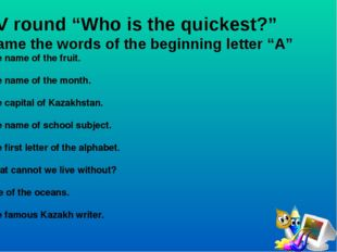"IV round ""Who is the quickest?"" Name the words of the beginning letter ""A"" T"