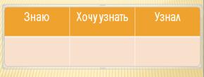 hello_html_3e27714.png