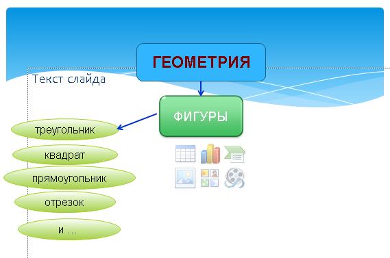 hello_html_m1fcb7229.png