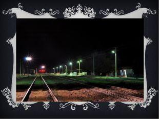6 августа 1941 года приняли постановление о строительстве железнодорожной ли
