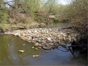 Наиболее загрязненной рекой региона является приток Сакмары – река Блява По п