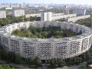 Козьма Прутков Мир, в котором мы живем, наполнен геометрией домов и улиц, го