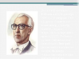 Дмитрий Борисович Кабалевский (30 декабря 1904 г. - 14 февраля 1987 г.), рус