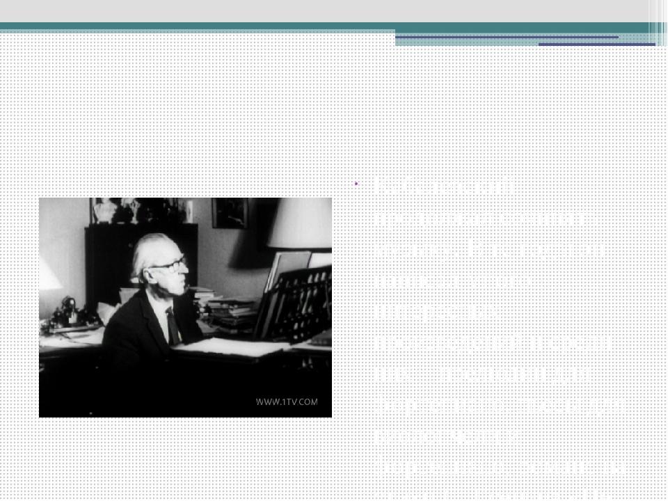 Кабалевский продолжал сочинять музыку. В те годы он написал много интересных...