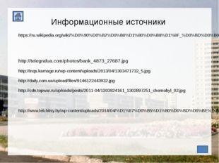 https://ru.wikipedia.org/wiki/%D0%90%D0%B2%D0%B0%D1%80%D0%B8%D1%8F_%D0%BD%D0%