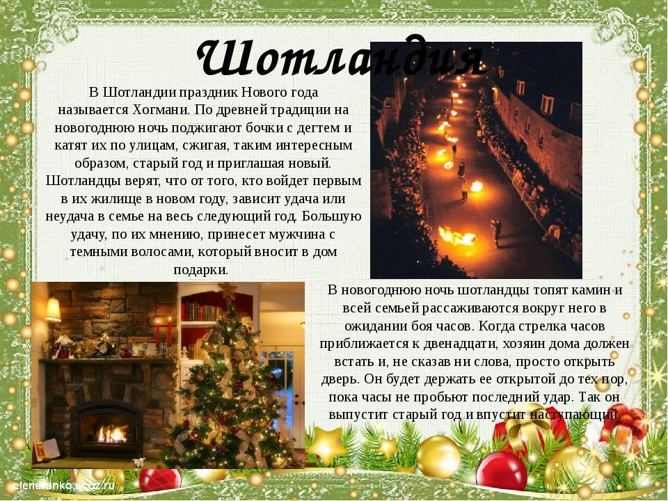 Поздравление с днем свадьбы проза на украинском языке